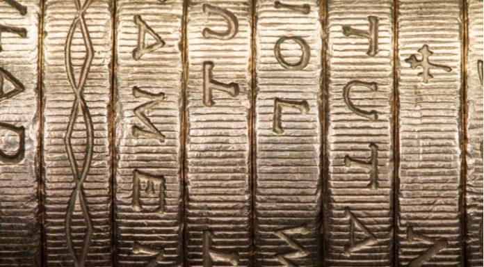 GBP/USD: Pound Steady vs. Dollar Ahead of UK Budget
